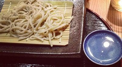 Photo of Japanese Restaurant Cagen at 414 E 9th St, New York, NY 10009, United States
