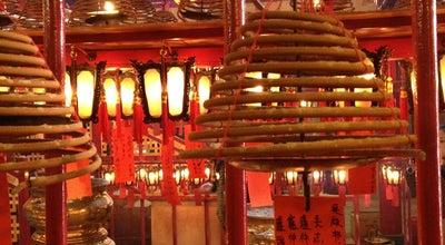 Photo of Tourist Attraction Man Mo Temple at 富善街, Hong Kong, Hong Kong