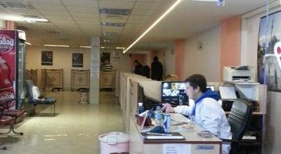 Photo of Arcade Deniz Bilişim & İnternet Cafe at Turkey