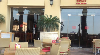 Photo of Cafe Tche Tche Cafe at Dubai Marina, Dubai, United Arab Emirates