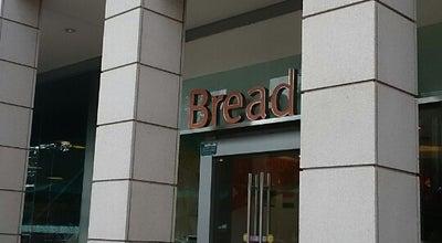 Photo of Burger Joint BreadTalk at Xiamen, Fu, China
