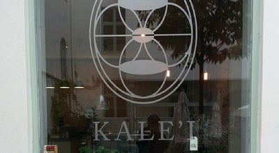 Photo of Cafe Kale'i Kaffebar at 13 Kyrkogatan, Gothenburg, Sweden