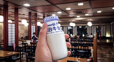 Photo of Spa 満天の湯 富山店 at 石金2-1-8, 富山市 930-0966, Japan