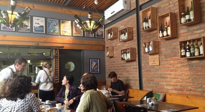 Photo of Cafe Casa Carandai at Rua Lopes Quintas 165, Rio de Janeiro 22460-010, Brazil