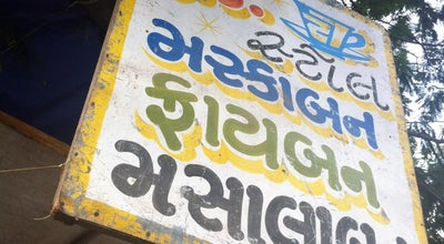 Photo of Tea Room K K tea stall at Out, Ahmedabad, India