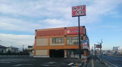 Photo of Sushi Restaurant かっぱ寿司 八戸類家店 at 類家4-5-11, 八戸市 031-0001, Japan