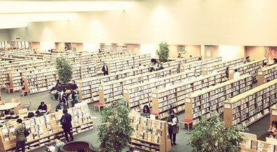 Photo of Library 函館市中央図書館 at 五稜郭町26-1, 函館市 040-0001, Japan