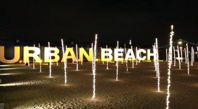Photo of Nightclub K Urban Beach at R. Da Cintura, Lisboa 1200-109, Portugal