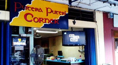 Photo of Beer Garden Putera Puteri Corner at Lorong Beaufort Jaya 2, Beaufort 89800, Malaysia