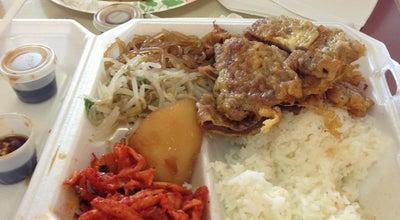 Photo of Korean Restaurant Tasty Korean BBQ at 91-590 Farrington Hwy, Kapolei, HI 96707, United States