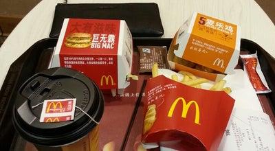Photo of Burger Joint Mc Donalds, Harbin at China