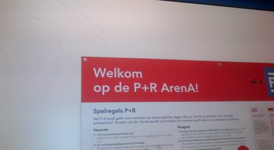 Photo of Parking Amsterdam Arena - P&R at Amsterdam Arena, Amsterdam 1101 AX, Netherlands