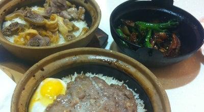 Photo of Chinese Restaurant 元朗正記 at Shop G, G/f, La Cite Noble Shopping Arcade, 1 Ngan O Rd, Tseung Kwan O, Hong Kong