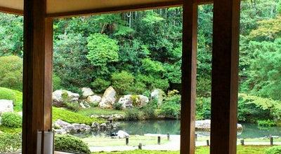 Photo of Tourist Attraction Shoren-in Temple (Shoren-in Monzeki) at 東山区粟田口三条坊町69-1, Kyoto 605-0035, Japan