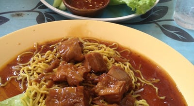 Photo of Ramen / Noodle House ก๋วยเตี๋ยวในสวนอารมณ์ดี (Nai Suan Arom Dee Noodle) at Mueang Chiang Mai, Thailand