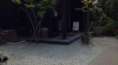 Photo of Hot Spring すずらんの湯 at 北区山田町小部妙賀11-1, Kobe 651-1101, Japan