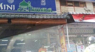 Photo of Arcade Pasar Mini Tawakal at Jalan Menteri, Sungai Besar, Malaysia