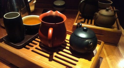 Photo of Restaurant Camellia Sinensis at 351 Rue Emery, Montreal H2X 1J2, Canada
