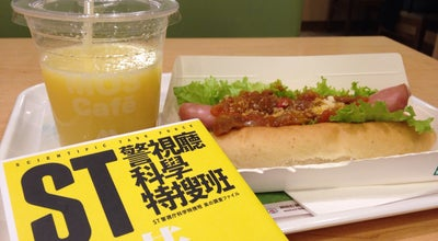 Photo of Burger Joint 摩斯漢堡 MOS Burger at 中正路1121號, Taoyuan 330, Taiwan
