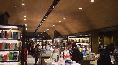Photo of Tourist Attraction Eslite Bookstore at 銅鑼灣軒尼詩道500號希慎廣場8-10樓, Hong Kong, Hong Kong
