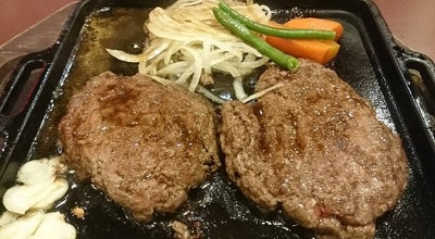 Photo of Steakhouse 平家の郷 at Japan