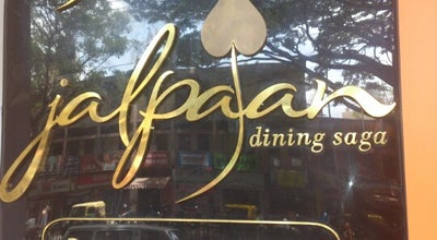 Photo of Vegetarian / Vegan Restaurant Jalpan at Navarang, Bengaluru 560080, India