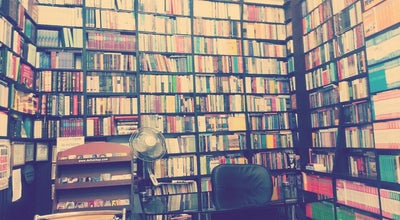 Photo of Bookstore Üniversite Kitabevi at Alipaşa Mh. Genç Ali Sk. No: 5/a, Kütahya 43020, Turkey