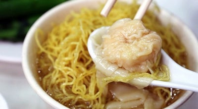 Photo of Ramen / Noodle House Mak Man Kee Noodle Shop 麥文記麵家 at G/f, 51 Parkes St, Yau Ma Tei, Hong Kong