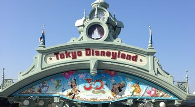 Photo of Theme Park パークメインエントランス (Park Main Entrance) at 舞浜1-1, 浦安市 279-0031, Japan