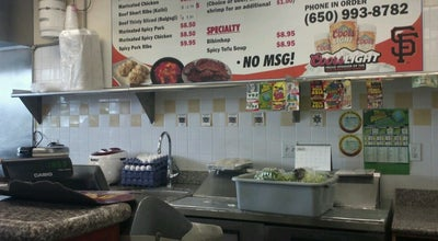 Photo of Korean Restaurant Bart Grocery at 108 Los Olivos Ave, Daly City, CA 94014, United States