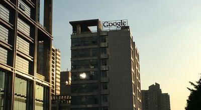 Photo of Theme Park 谷歌遗址主题公园 at China
