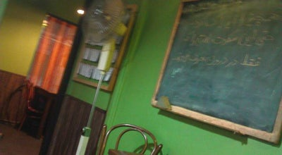 Photo of Coffee Shop Mira Café | كافه ميرا at #1, 1st, Tehran, Iran