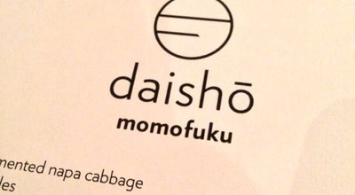 Photo of New American Restaurant Momofuku Daishō at 190 University Ave, Toronto, ON M5H 0A3, Canada