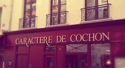 Photo of French Restaurant Caractere de Cochon at 42 Rue Charlot, Paris 75003, France