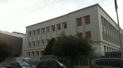 Photo of Library Ίδρυμα  Ευγενίδου - Ευγενίδειος Βιβλιοθήκη at Λεωφ. Συγγρού 387, Παλαιό Φάληρο 176 74, Greece