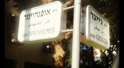 Photo of Mall Neve Avivim Shopping Center at Openhimer, Tel aviv, Israel