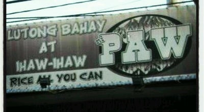 Photo of BBQ Joint Ihaw-ihaw Ni Paw at 7th St. Cor. Pacita Avenue, San Pedro, Philippines