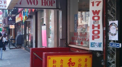 Photo of Chinese Restaurant Wo Hop Restaurant at 17 Mott St, New York, NY 10013, United States