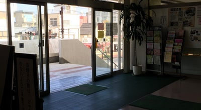 Photo of Library 別府市立図書館 at 千代町1-8, 別府市 874-0942, Japan