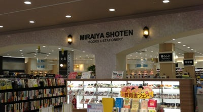 Photo of Bookstore 未来屋書店イオンモール大牟田 at 岬町3番4, 大牟田市 836-0037 , Japan