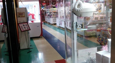 Photo of Arcade Chat town at 北鬼柳19-68, 北上市 024-0072, Japan