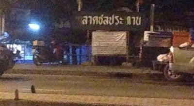 Photo of Arcade ตลาดกรมชล at Bang Talat 11120, Thailand