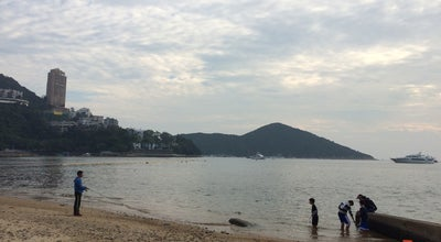 Photo of Beach Deep Water Bay Beach at Island Rd, Deep Water Bay, Hong Kong