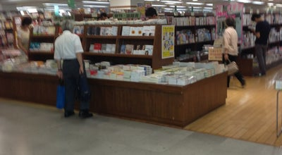 Photo of Bookstore ジュンク堂書店 三宮駅前店 at 雲井通6-1-15, 神戸市中央区 651-0096, Japan