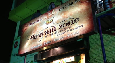 Photo of Indian Restaurant Biriyani Zone at Kundalahalli Gate, Bangalore 560066, India