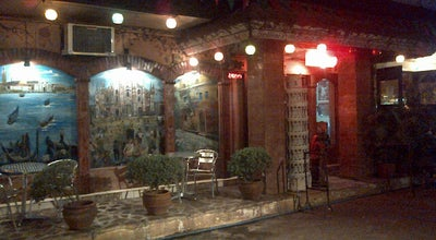 Photo of Italian Restaurant Bellini's at Stall 68-69 Cubao Expo, Quezon City 1800, Philippines