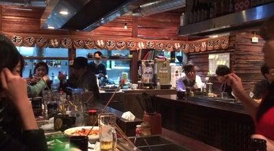Photo of Sake Bar 서래오뎅 at 서초구 사평대로26길 22, 서울특별시 06577, South Korea