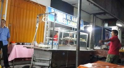 Photo of Arcade Rawon Al Abror at Jl. Gajahmada, Sidoarjo, Indonesia