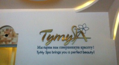 Photo of Spa TyMy Spa & Beauty Salon at 1a Nguyen Thien Thuat, Nha Trang, Vietnam