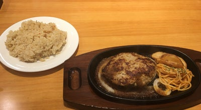 Photo of Steakhouse ステーキ宮 西尾店 at Japan
